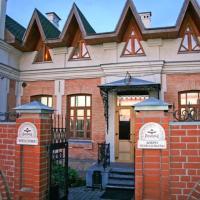 Отель Раздолье