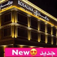 Rosalina Hotel, hotel em Iambo