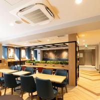 Comfort Hotel Shin-Osaka, hotel in Yodogawa Ward, Osaka