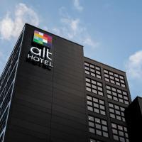 Alt Hotel Calgary East Village, отель в Калгари