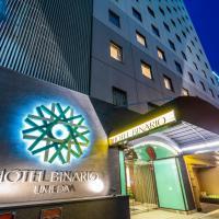Hotel Binario Umeda