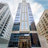 Citymax Hotel Al Barsha, hotel in Al Barsha, Dubai