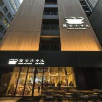 Henn na Hotel Osaka Shinsaibashi