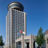 Hohhot Juva Grand Hotel, hotel in Hohhot