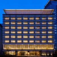 ザ・キタノホテル東京、東京、千代田区のホテル