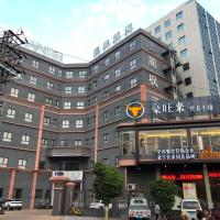 Lavande Hotel Shantou Chenghai Branch