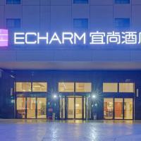 ECHARM HOTEL Shanghai Hongqiao, hotel near Shanghai Hongqiao International Airport - SHA, Shanghai