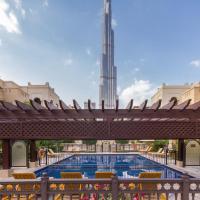 Maison Privee - Souk Al Bahar