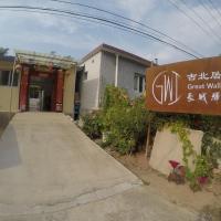 Great Wall Inn Gubeikou, hotel in Miyun