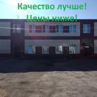 Guest House Fenix, отель в Кириллове