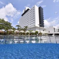 アートホテル石垣島、石垣島のホテル