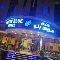 Swiss Blue, hotel em Jazan