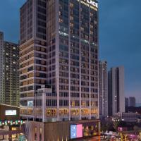 Hyatt Place Changsha Meixihu, отель в Чанше