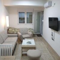 Ivana Apartments, hotel em Gevgelija
