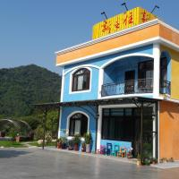 New Live B&B, hotel in Nanzhuang