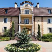 Petrovskyi Brovar, hotel in Brovary