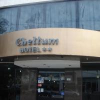 Cheltum Hotel, отель в городе Трелью