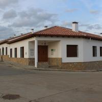 Casa Rural El Nidal, hotel in Casas de Don Pedro