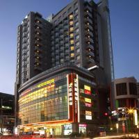 Park City Hotel - Luzhou Taipei