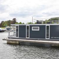 "Cozy floating boatlodge ""Het Vrijthof"""