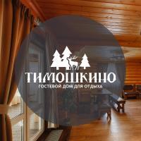 Guest House Timoshkino