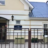 Гостевой дом Щёголева, отель в Истре