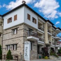 Hotel Nostos, hotel in Kastoria