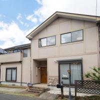 Nagareyama Big House, hotel in Nagareyama