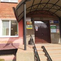 """Гостиница """"Луч"""", отель в Усолье-Сибирском"""