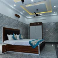 Hotel Amar Leela, hotel in Dehradun