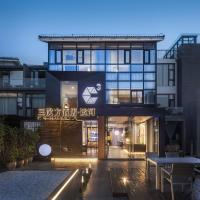 C3 Hotel Heyuan