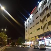 Genac Hotel Yanbu