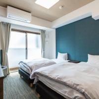 Hotel OMUSUBI Kyoto Nijo-jo