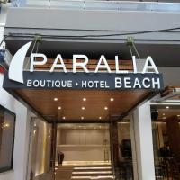Paralia Beach Boutique Hotel, hotel in Paralia Katerinis