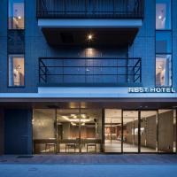 Nest Hotel Hiroshima Hatchobori, отель в Хиросиме
