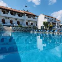 Tria Adelphia, отель в городе Ариллас