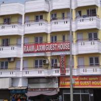 Raamlaxmi guest house