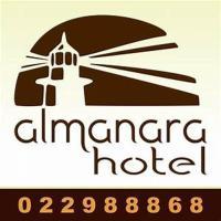 فندق المنارة، فندق في رام الله