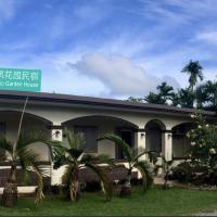Saipan Aerobic Garden House