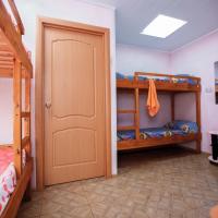Гостевой дом АГАТ
