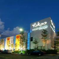 Takao Love Motel, hotel near Kaohsiung International Airport - KHH, Kaohsiung