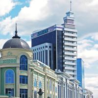 Grand Hotel Kazan, hotel in Kazan
