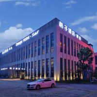 Orange hotel select (shanghai pudong Airport Hotel), hotel near Shanghai Pudong International Airport - PVG, Shanghai