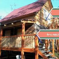 Гостевые домики в Мандархане