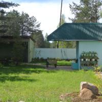 Отель Родник Чагода, отель в городе Chagoda