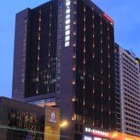 Hampton by Hilton Guangzhou Zhujiang New Town, hotel u Guangdžouu