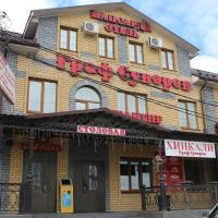 Мансарда-отель Граф Суворов