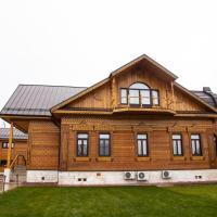 Усадьба 1, отель в Калязине