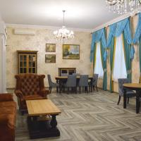 Guest House on Kazanskaya 41, отель в Елабуге