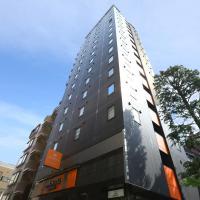 APA Hotel Ginza-Takaracho, hotel sa Tokyo